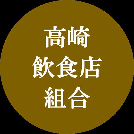 高崎の名店お弁当市【20/5/11 放送】