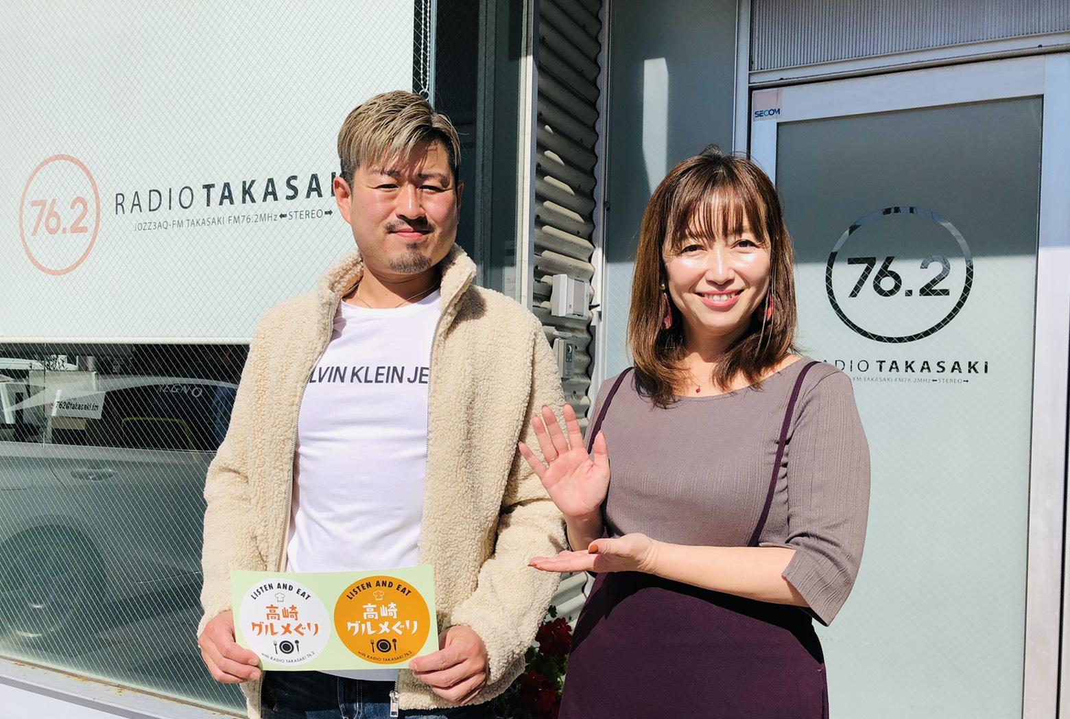 ラーメンハウス孫悟空【八千代町・令和2年11月3日(火・祝)放送】