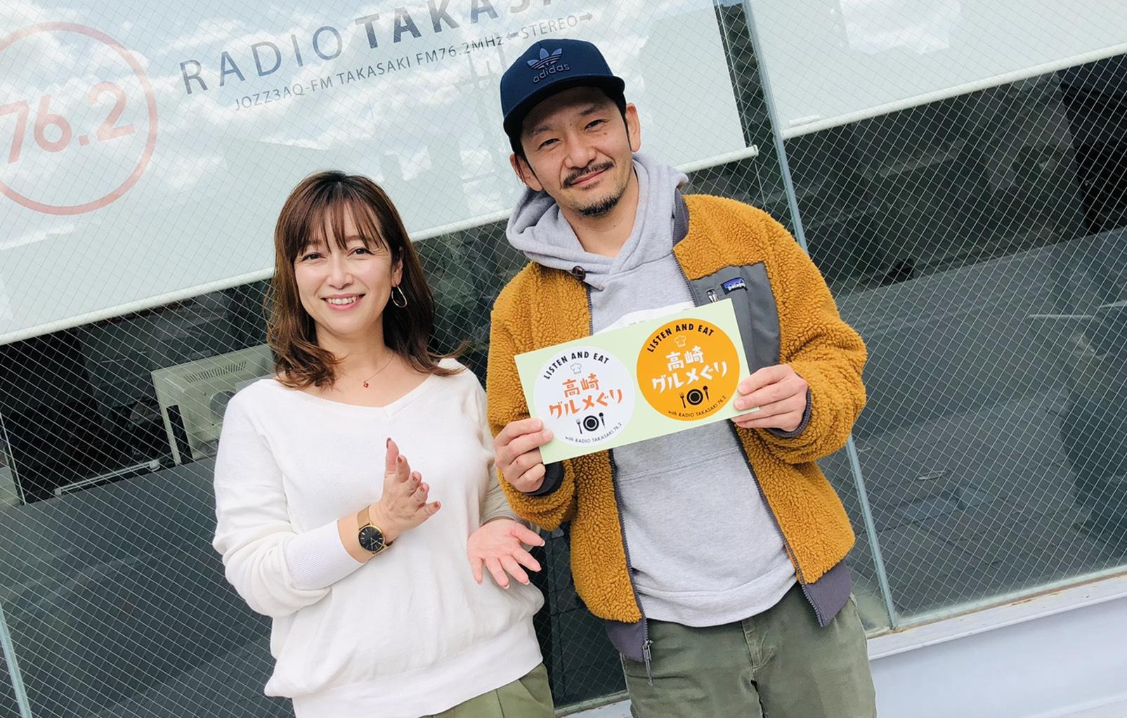 ゲンセンソザイ商店イスウ【飯塚町・令和2年11月19日(木)放送】