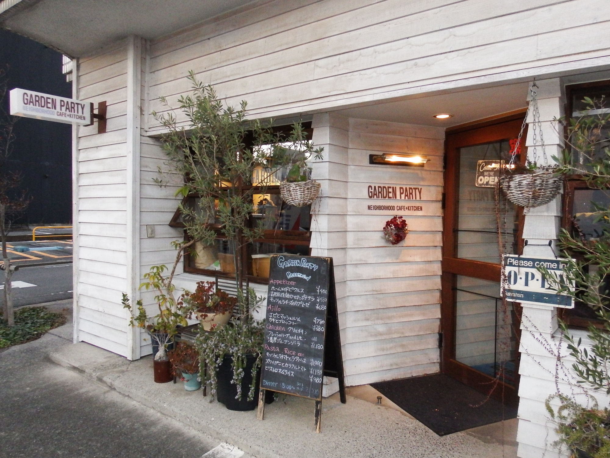 GARDEN PARTY cafe+kitchen【栄町・令和2年12月31日(金)放送】