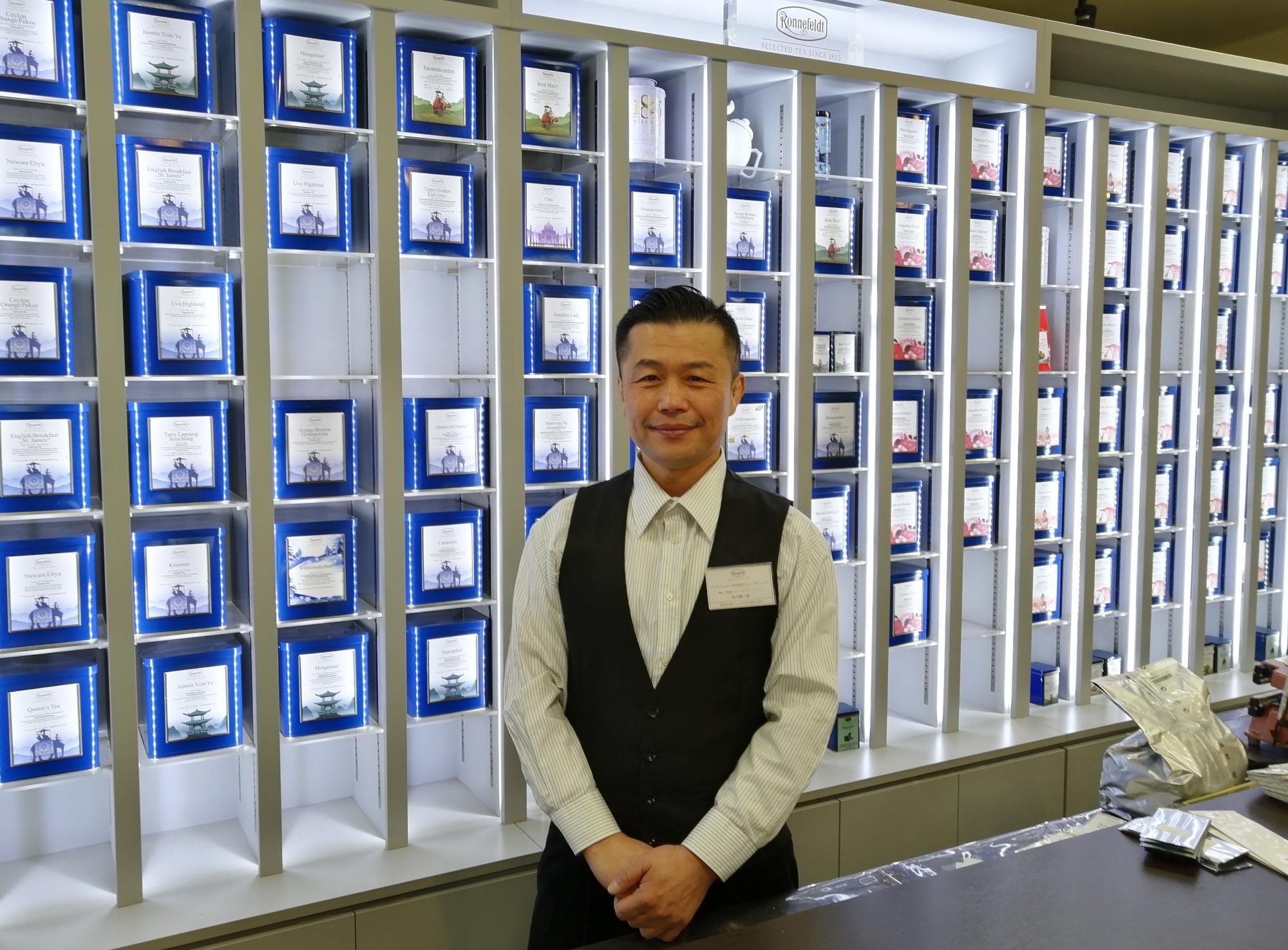 高崎 陶豆屋【石原町・令和3年3月18日(木)放送】