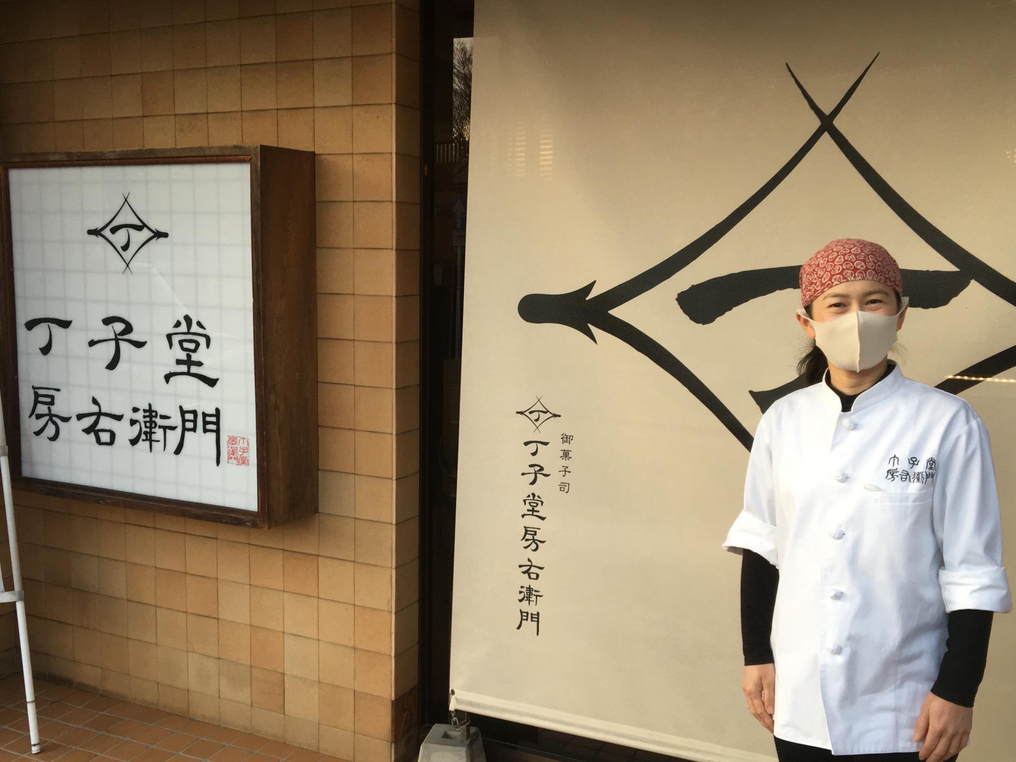 丁子堂房右衛門【倉賀野町・令和3年3月9日(火)放送】